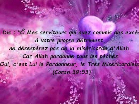 rappel et sagesse en images - Verset Du Coran Sur Le Mariage Mixte