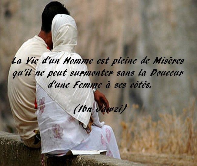image amour islam