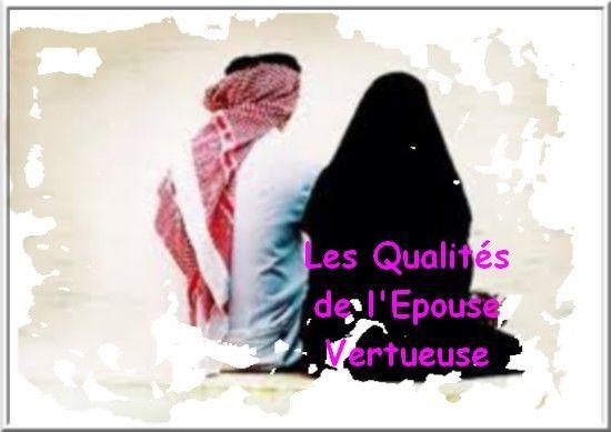Les Qualités De L épouse Vertueuse