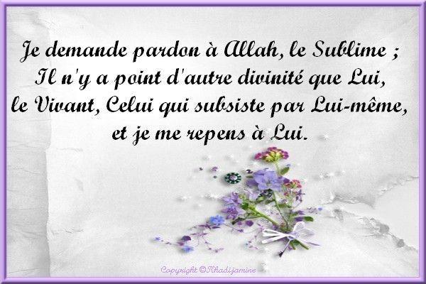 prières musulmanes entités