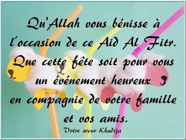 Bonne Fête Aîd Al Fitr Mes Frères Et Soeurs